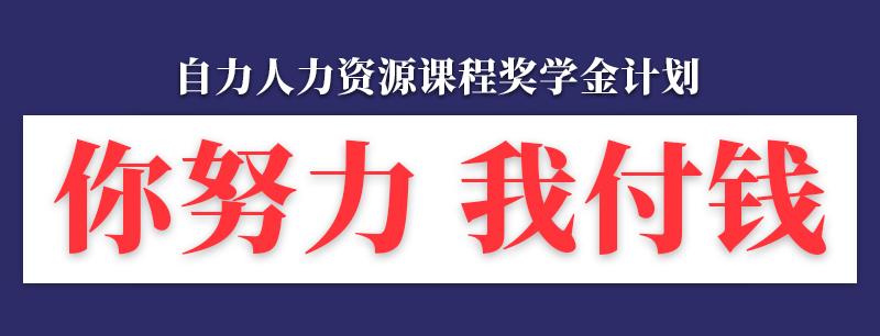 证券基金从业资格考试课程(中秋国庆促销活动)
