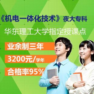 享上海居住证积分