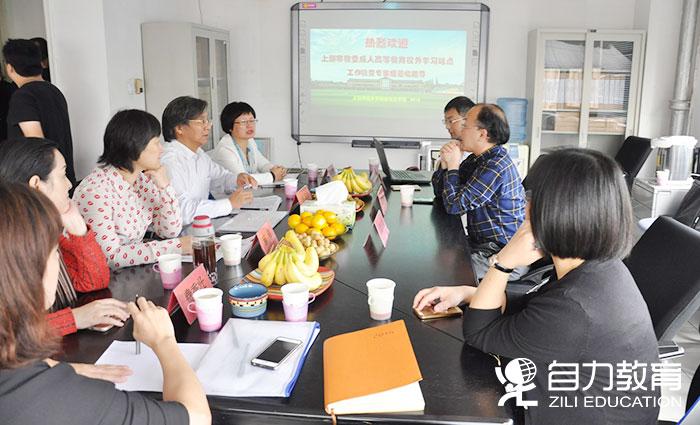 上海市教委成人高等教育夜大校外学习站点工作检查侧记