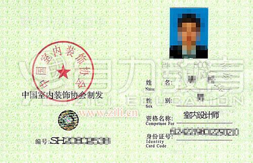 中级工业设计师资格证_工业设计师资格证