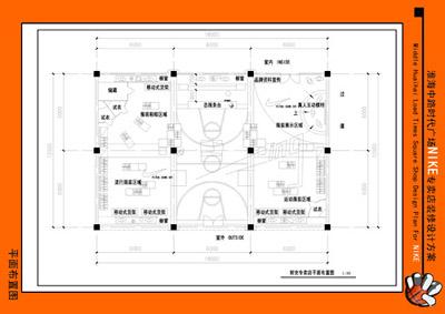 专卖店设计平面图 - 服装店设计平面图