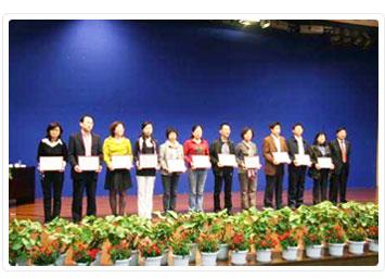 自力教育被中国物流与采购联合会授予2006--2008年度优秀培训中心称号